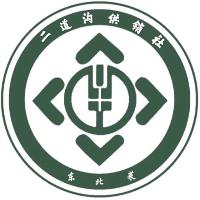 临沂市兰山区夸克餐饮服务中心