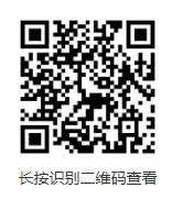 2021年临沂市12345政务服务便民热线话务员招聘公告(50人)